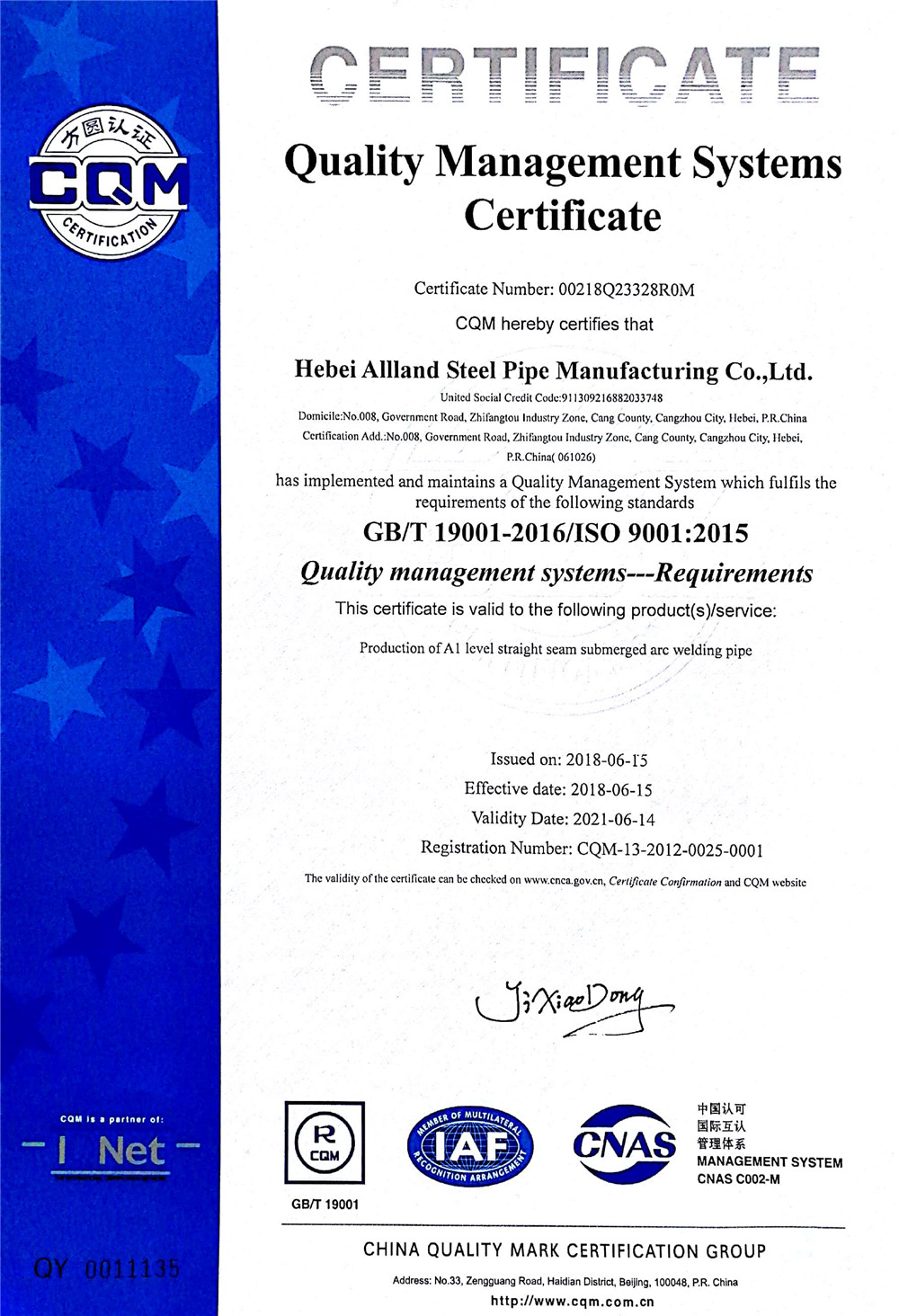 certificate iso 9001 steel pipe china certificates factory breadcrumb navi mill